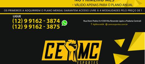 CEMC R$ 9,90 – Conheça nossas modalidades